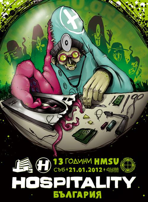 hmsu-13