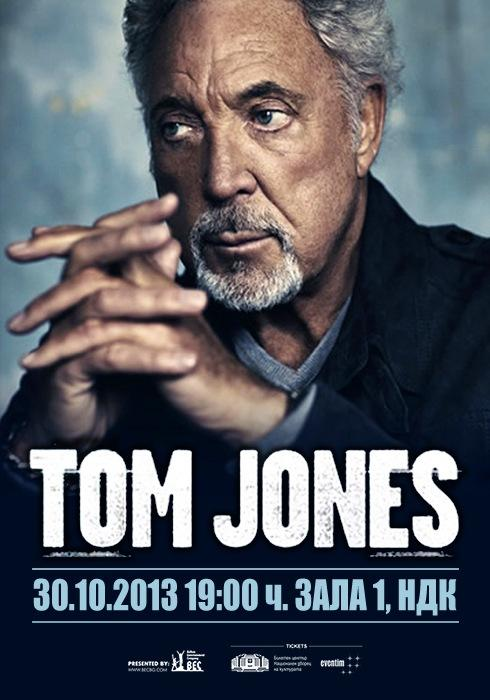 Том Джоунс