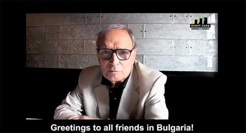 Видео поздрав на Енио Мориконе