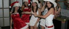 Еротичното коледно парти на Gepime.com