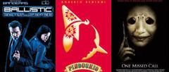 Най-слабите филми на десетилетието