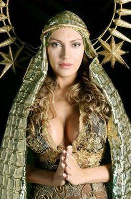 Модел, вдъхновен от Дева Мария