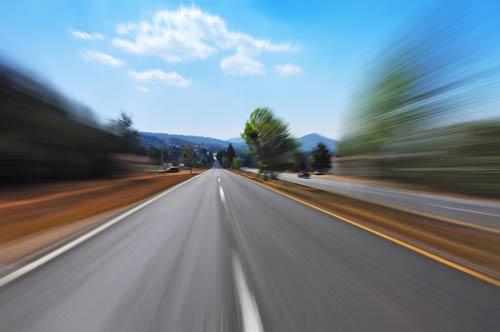 Висока скорост