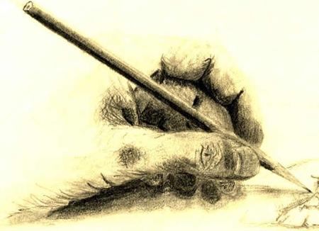 Ръката на художник