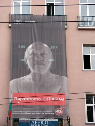 А. Чапкънов