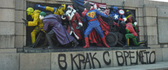 Боядисаният паметник
