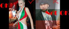 Камелия, Мишо Шамара и националното знаме