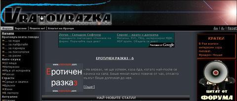 Vratovrazka.com