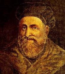 Габриеле Фалопио