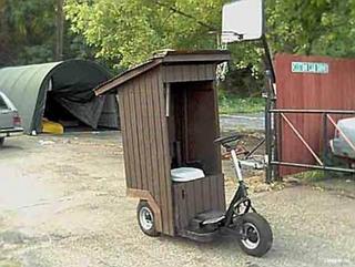 Тоалетна на колела