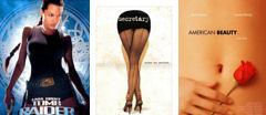 Секси постери