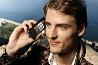 На телефона