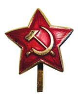 Социалистическа революция