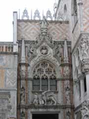 Архитектурата