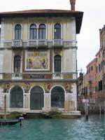 Каналче във Венеция