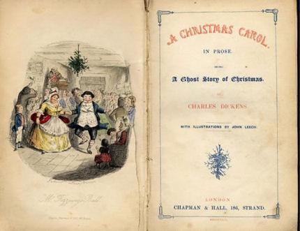 Коледна песен