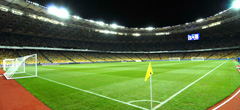 Олимпийският стадион в Киев