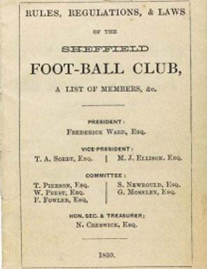 Най-старите футболни правила