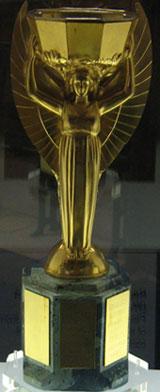 Трофеят