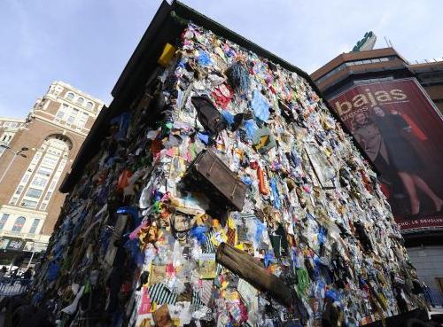 Хотел от боклук