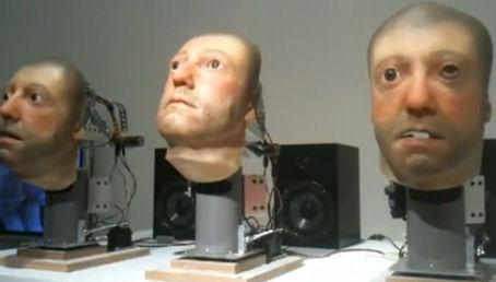 Глави на роботи