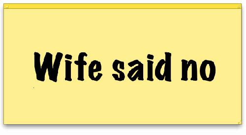 Жената каза НЕ