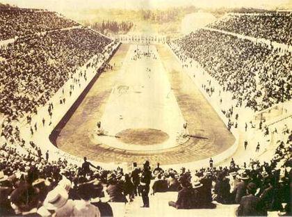 Първите игри в Атина през 1896 г.