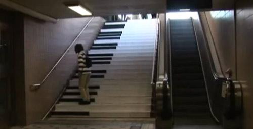 Стълбите-пиано