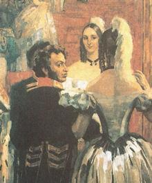 Пушкин и Наталия