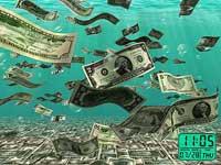 Парите свършват...