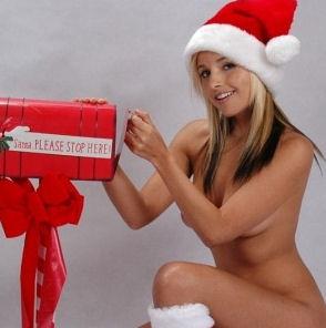 Секси празници