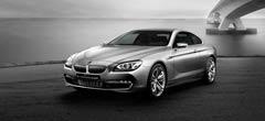 BMW серия 6 F12 купе