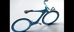 Велосипедът на бъдещето