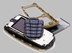 Счупен телефона