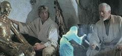 """Холограма в """"Междузвездни войни"""""""