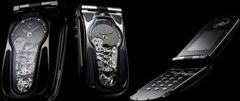 Телефон с часовников механизъм