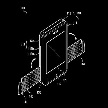 Сгъваема клавиатура от Samsung