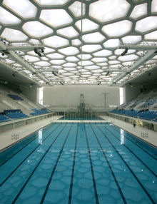 Водният клуб в Пекин