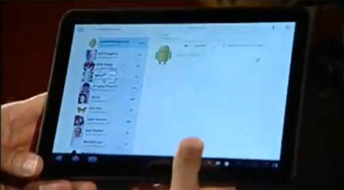 Таблетът на Google