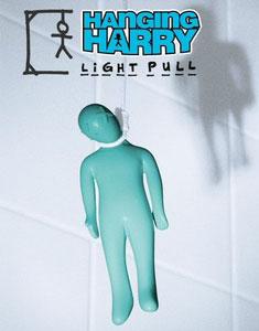Обесеният Хари