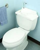Тоалетната!