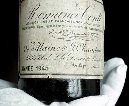 Най-скъпата бутилка червено вино