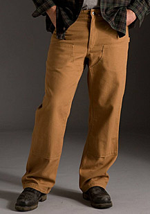 Най-яките панталони