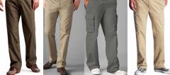 Летни панталони
