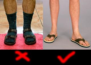 Чорапи със сандали