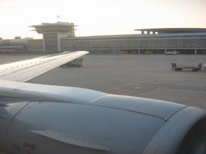 Крилото на самолета